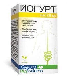 Йогурт Норм с лактобактериями для восстановления микрофлоры кишеника и повышения иммунитета, профилактики дисбактериоза