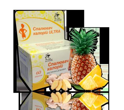 Сжигатель калорий на основе ананаса, гарцинии камбоджийской, имбиря, куркумы при программах похудения, при избыточном весе, для снижения аппетита