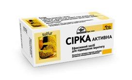 таблетки Сера активная для профилактики иммунитета, состояния кожи,волос,ногтей, работы мозга