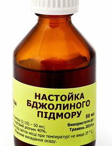 продукт пчеловодства как средство поддержания иммунитета организма