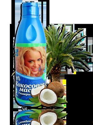 Кокосовое ( масло кокоса) натуральное 100% холодного отжима. Питание и омолаживание кожи , восстановление волос, индия