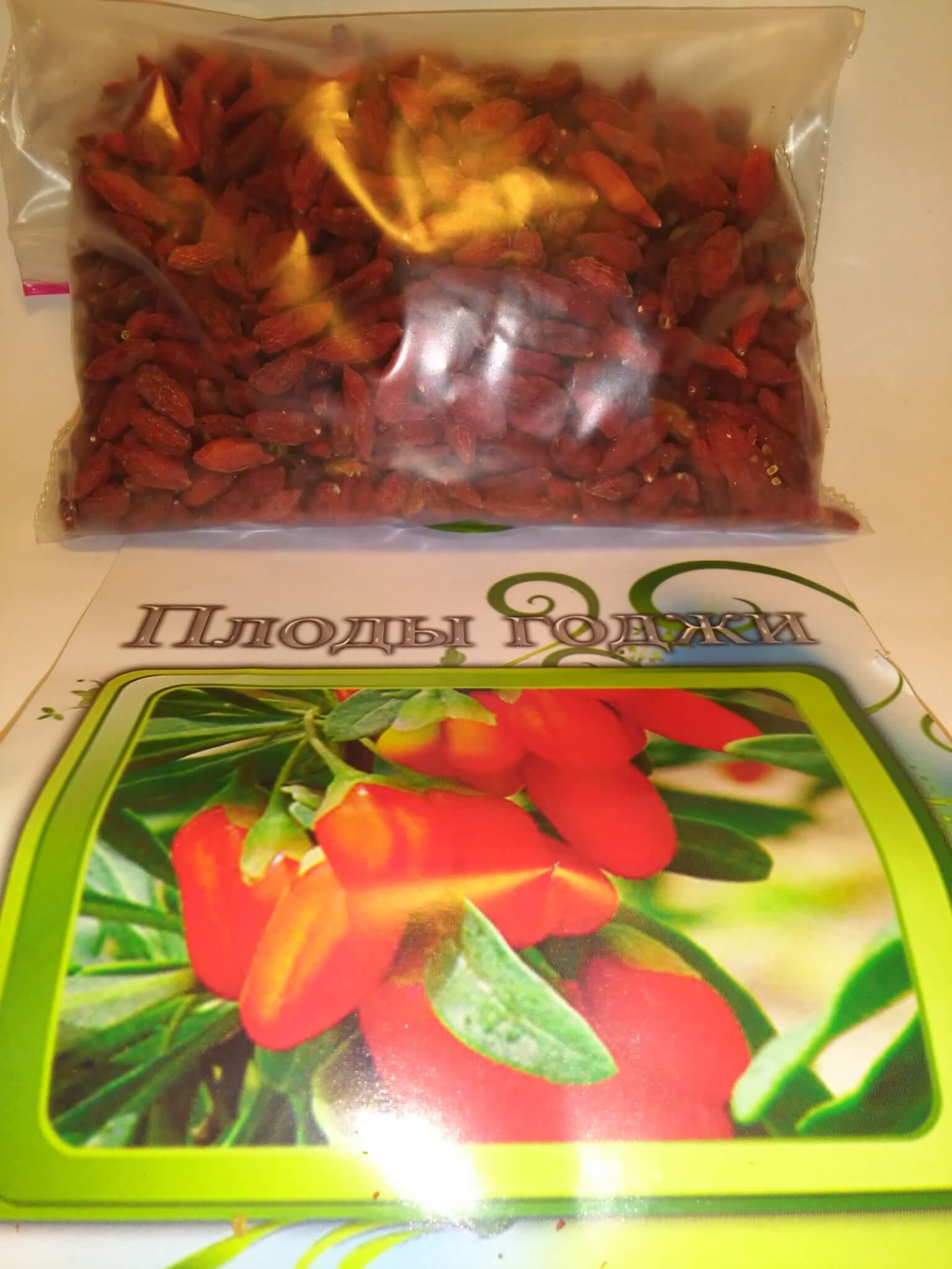 плоды Годжи ( тибетский барабарис) как полезный витаминный продукт и фитотерапии снижения веса, улучшения потенции, адаптоген после болезней