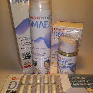 крем для лица ДМАЕ, крем для тела ДМАЕ, БАД Витамины красоты ДМАЕ - в одном наборе со скидкой