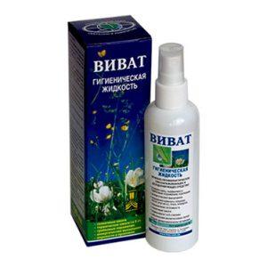 жидкость ВИВАТ - последствия укусов ос, пчел, комаров, при солнечных и термических ожогах, при проблемах со слизистой рта, горла