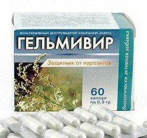 для профилактики защиты организма от паразитов, глистов, простейших