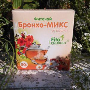 фіточай Бронхо-Мікс від кашлю
