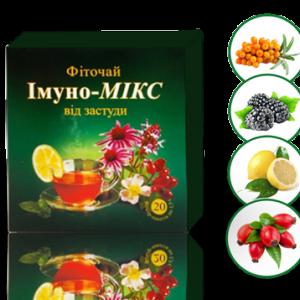 фиточай Иммуно-Микс для поддержания организма и профилактики простудных заболеваний