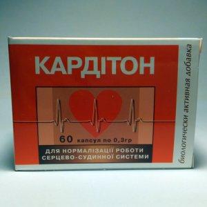 фитокомплекс Кардиотон растительные капсулы для нормализации деятельности сердечно - сосудистой системы