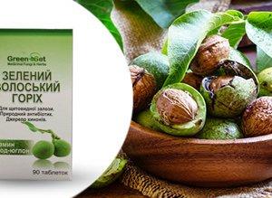 Зеленый грецкий орех в таблетках как бактерицидное, общеукрепляющее, противоглистное, противосклеротическое, сахароснижающее, вяжущее средство