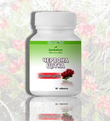 Красная щетка растительные таблетки в фитотерапии простатита, гормонозависимых опухолей, бесплодие, атерослероза, липомы