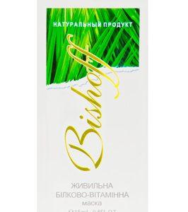 маска для лица питательную белково-витаминную на основе минерала бишофит и экстракта шиитаки для всех типов кожи