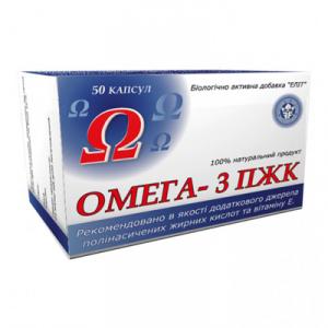 капсулы Омега- 3 для обеспечения организма полиненасыщенными жирными кислотами