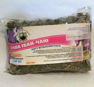 Кипрей Иван-чай Копорский чай - оздоровления организама, насыщения витамином С, снятия стресса, гастрите, колите,воспалениие простаты