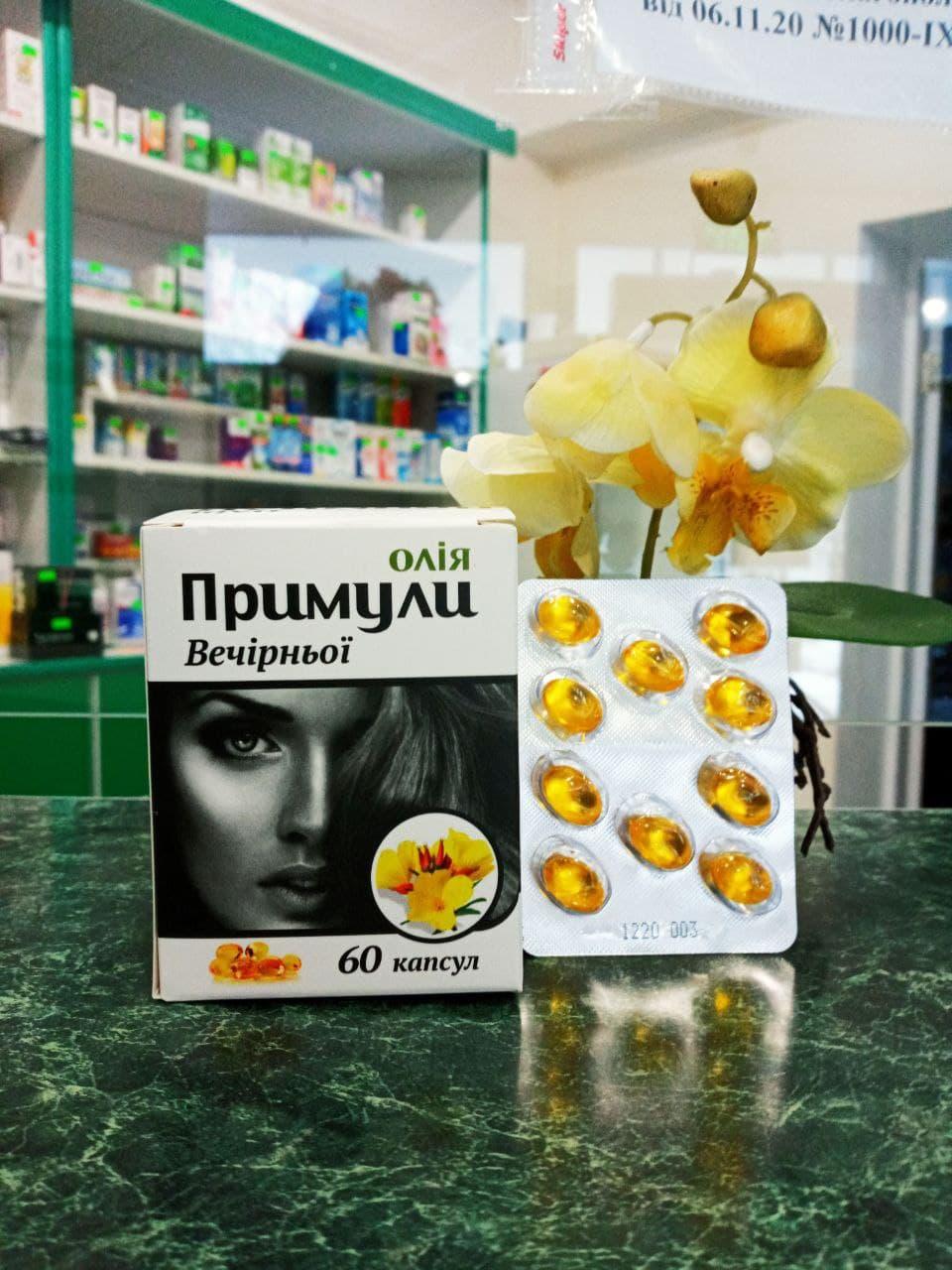 капсулы масло Энеторы (вечерней примулы) . Восстановление гормональных и репродуктивных функций женщины