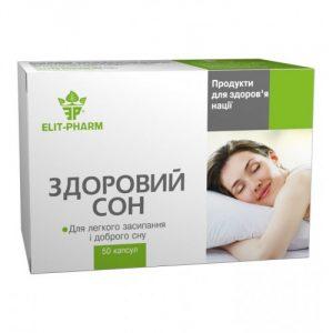 БАД Здоровый сон (мелатонин) для нормализации биологических ритмов сна, для облегчения адаптации при резкой смене часовых поясов