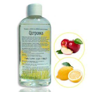 citrinka