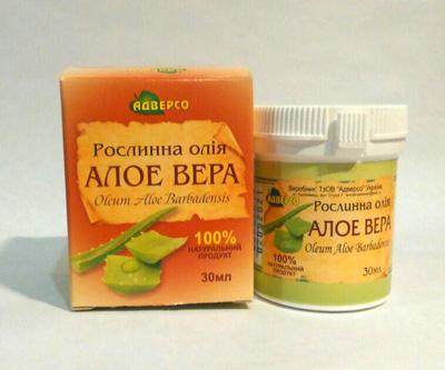 Увлажняет, стимулирует клеточное восстановление, синтез коллагена и эластина кожи