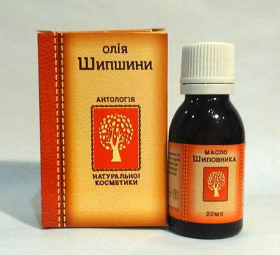 косметическое жирное масло шиповника для устранения раздражения, сухости кожи, защиты кожи в зимний период, в комплексном уходе за лицом
