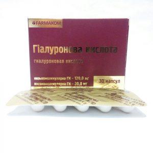 капсулы гиалуроновая кислота для улучшения состояния увлажненности кожи , суставов и глаз