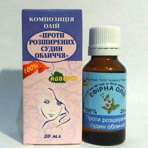 масло для ухода за куперозной кожей лица