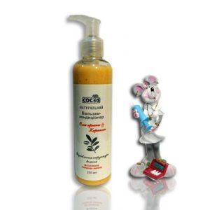 натуральный бальзам-ополаскиватель для восстановления волос на основе масла арганы и кератина