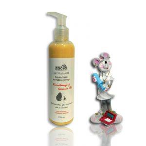 натуральный бальзам для волос Интенсивное увлажнение для сухих секущихся волос на основе масла авокадо и провитамина В5