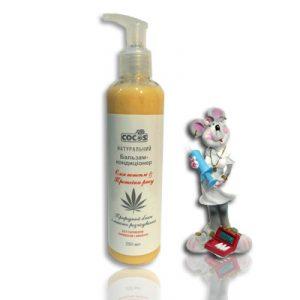 бальзам-ополаскиватель для поврежденных волос на основе масла конопли и протеинов риса для легкого расчесывания