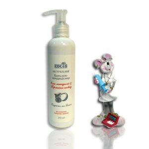 натуральный бальзам-ополаскиватель для волос гладкость и блеск на основе масла макадамии и протеинов шелка