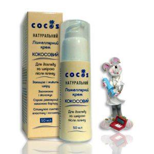 ламеллярный крем для восстановления кожи после агрессивного воздействия пилинговых процедур