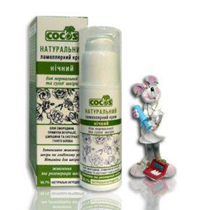ламеллярный крем для лица ночной для сухой и нормальной кожи для восстановления и увлажнения без парабенов