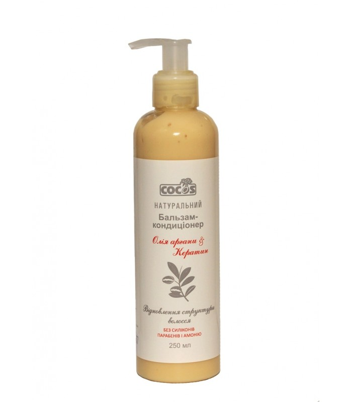 бальзам-кондиционер натуральный для волос масло арганы и протеины пшеницы для поврежденного и окрашеного волоса