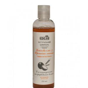 натуральный шампунь на мыльном корне с маслом кокоса для окрашенных и поврежденных волос