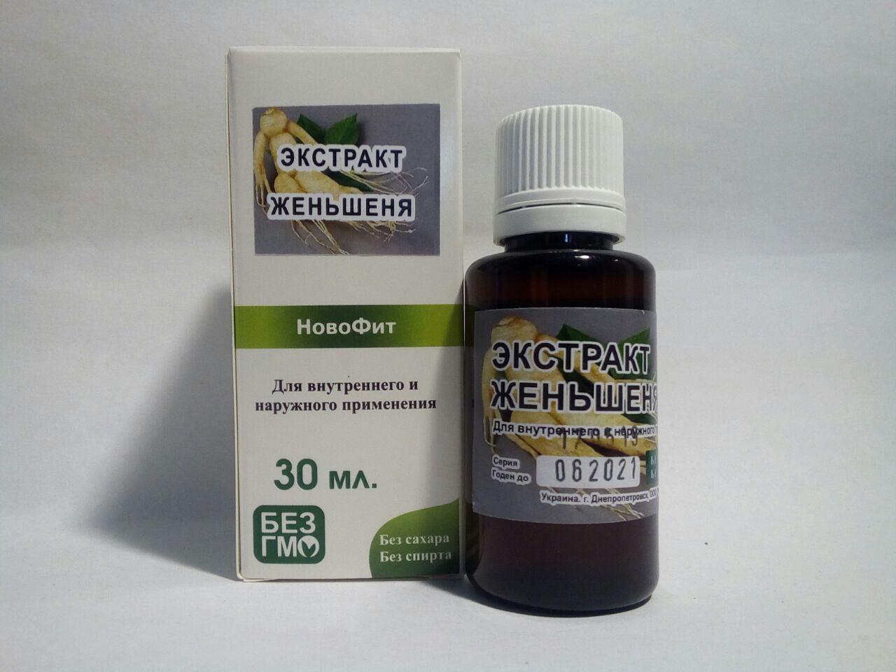 адаптоген для повышения защитных сил организма после болезни и при низком давлении