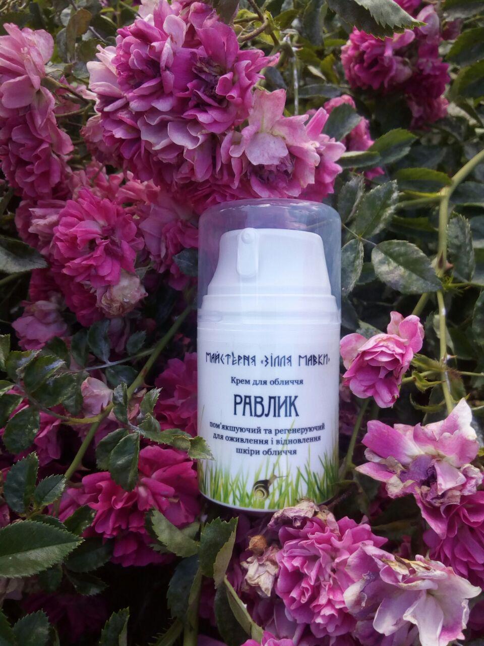 Натуральный восстанавливающий крем Равлик со слизью улитки (муцин) и патентованой формулой масел . Глубокое увлажнение , отбеливание и синтез коллагена
