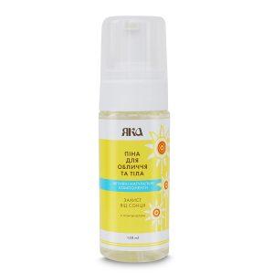 для очищения лица и тела при солнечной активности, ожогах кожи с Д-пантенолом и охлаждением