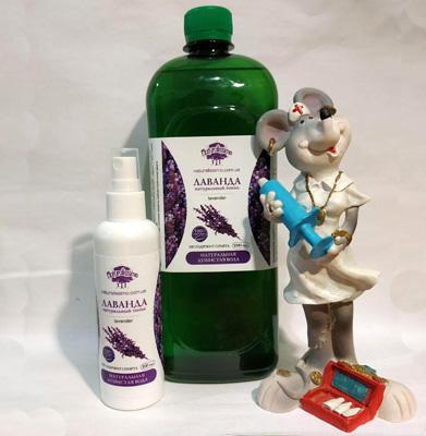 гидролат лаванда - натуральная цветочная вода для ухода за кожей