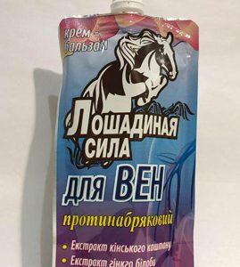 крем бальзам противотечный для вен на базе экстрактов конского каштана, гинкго билоба, пиявки