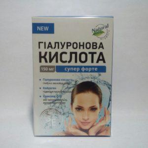 комплекс гиалуроновой кислоты, коллагена и коэнзима для глубокого увлажения и поддержки упругости кожи , в программах омоложения