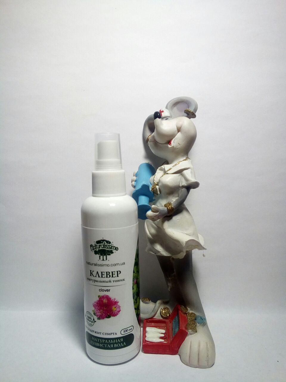 натуральная цветочная вода гидролат клевера для ухода за комбинированной кожей лица , добавлением в косметические средства