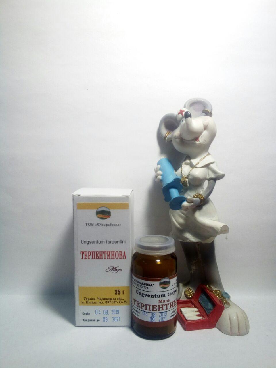 мазь терпентиновая (живица) для применения при ожогах, ранах, экземах, как ранозаживляющее средство