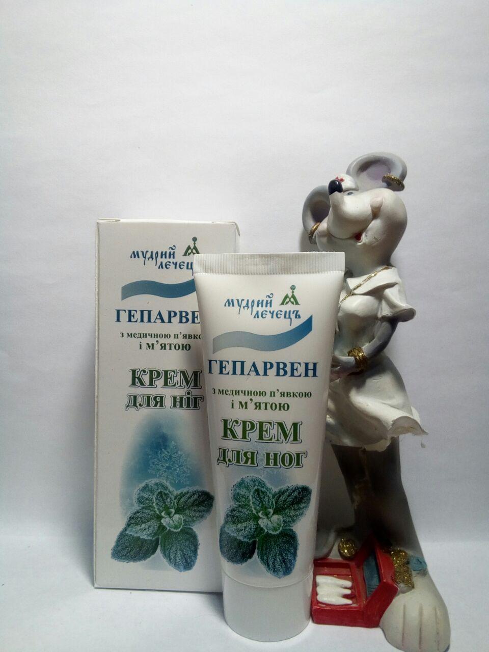 крем для ног Гепарвен с мед.пиявкой и мятой для устранения отеков и болевых ощущений при заболеваниях сосудов