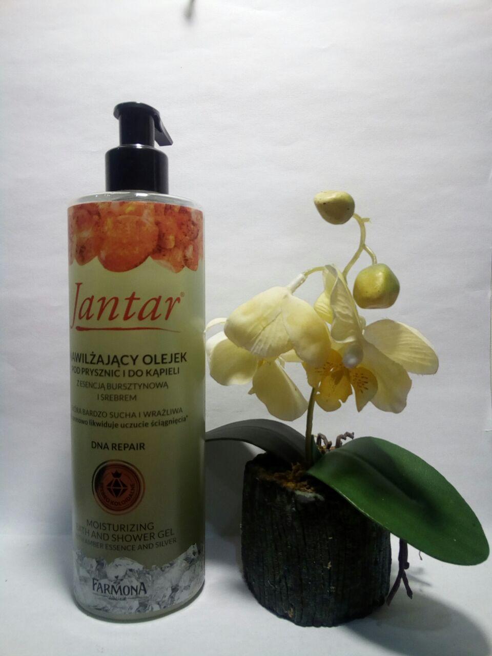 увлажняющий гель-масло для душа Янтарь/Бурштин с серебром. Мицелярная формула масла дает ощущение увлажнения и свежести
