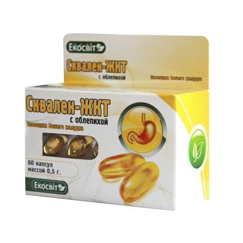 диетическая добавка Сквален-ЖКТ с облепихой для улучшения деятельности желудочно-кишечного тракта как источник сквалена, витамин е