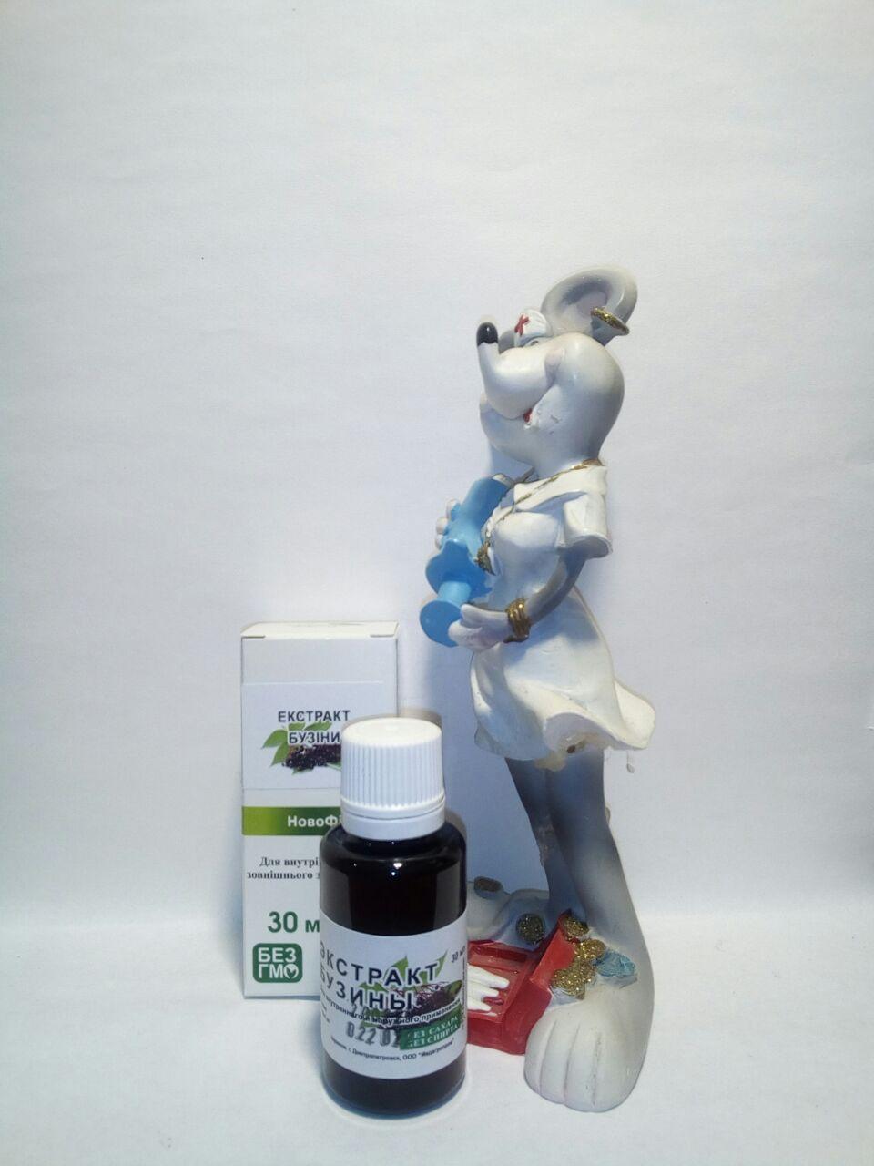 экстракт Бузины для поддержки организма при заболеваниях ОРВИ, гриппа, как мочегонное при заболеваниях почек и сердца