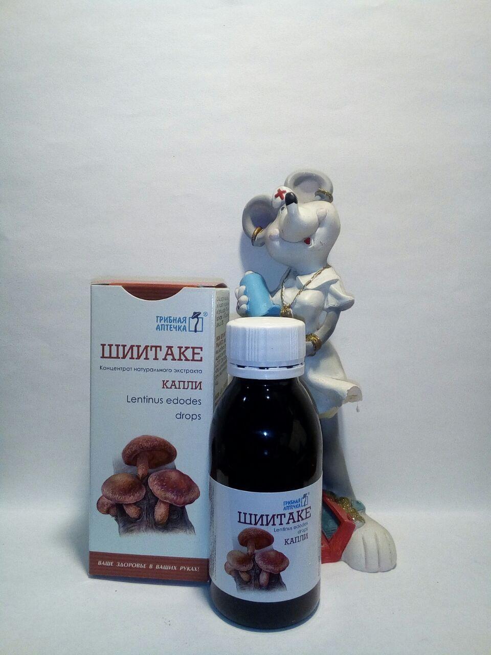 капли гриба Шийтаке в профилактике имунной системы, болезней печени, снижении холестерина, повышении потенции