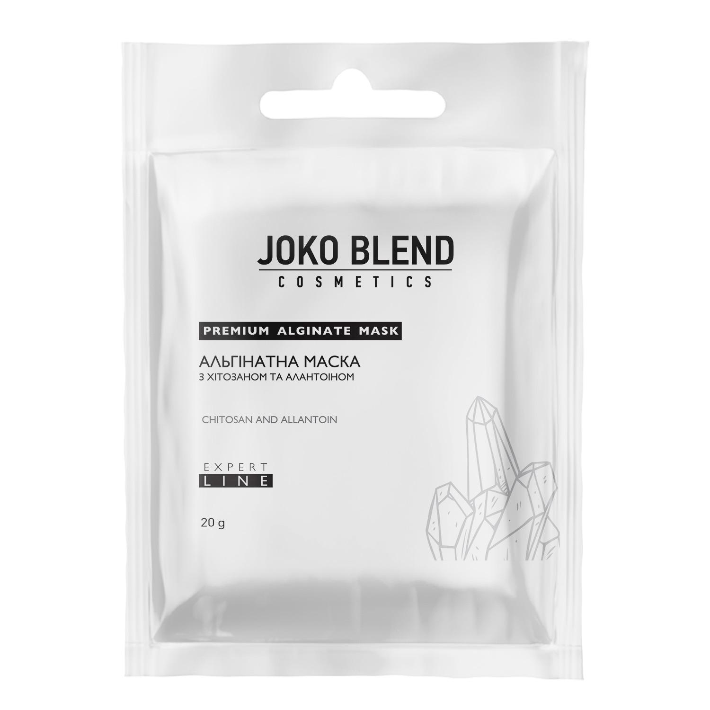 Покупаете альгинатную маску в экномной упаковке 20 г TM Joko с хитозаном, коллагеном, аллантоином для кожи 35+. ОБеспечивает тонус кожи и глубокое увлажнение