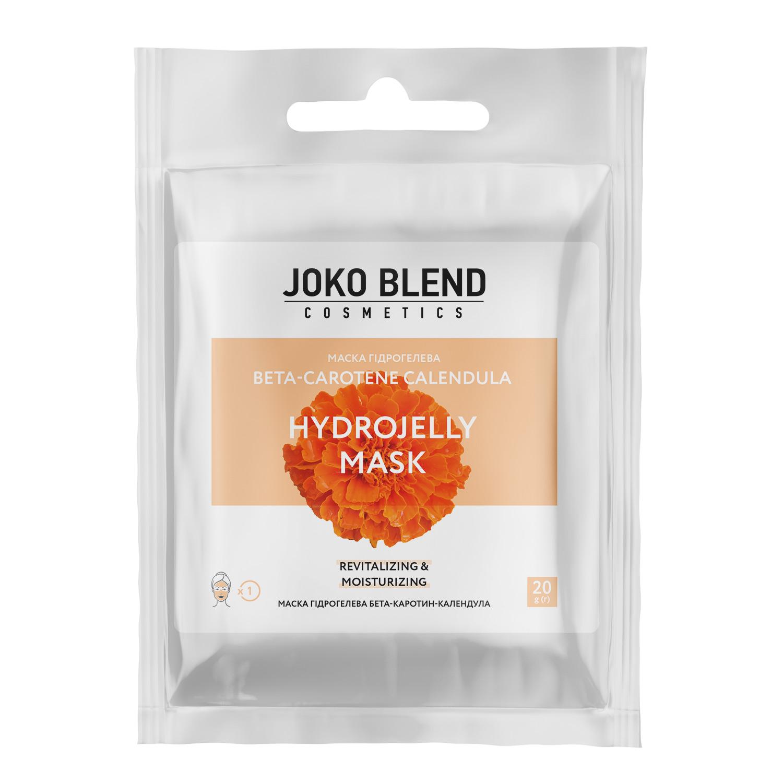 Покупаете гидрогелевую маску для лица в домашний уход за кожей, питание и увлажнение ретинолом , анти эйдж