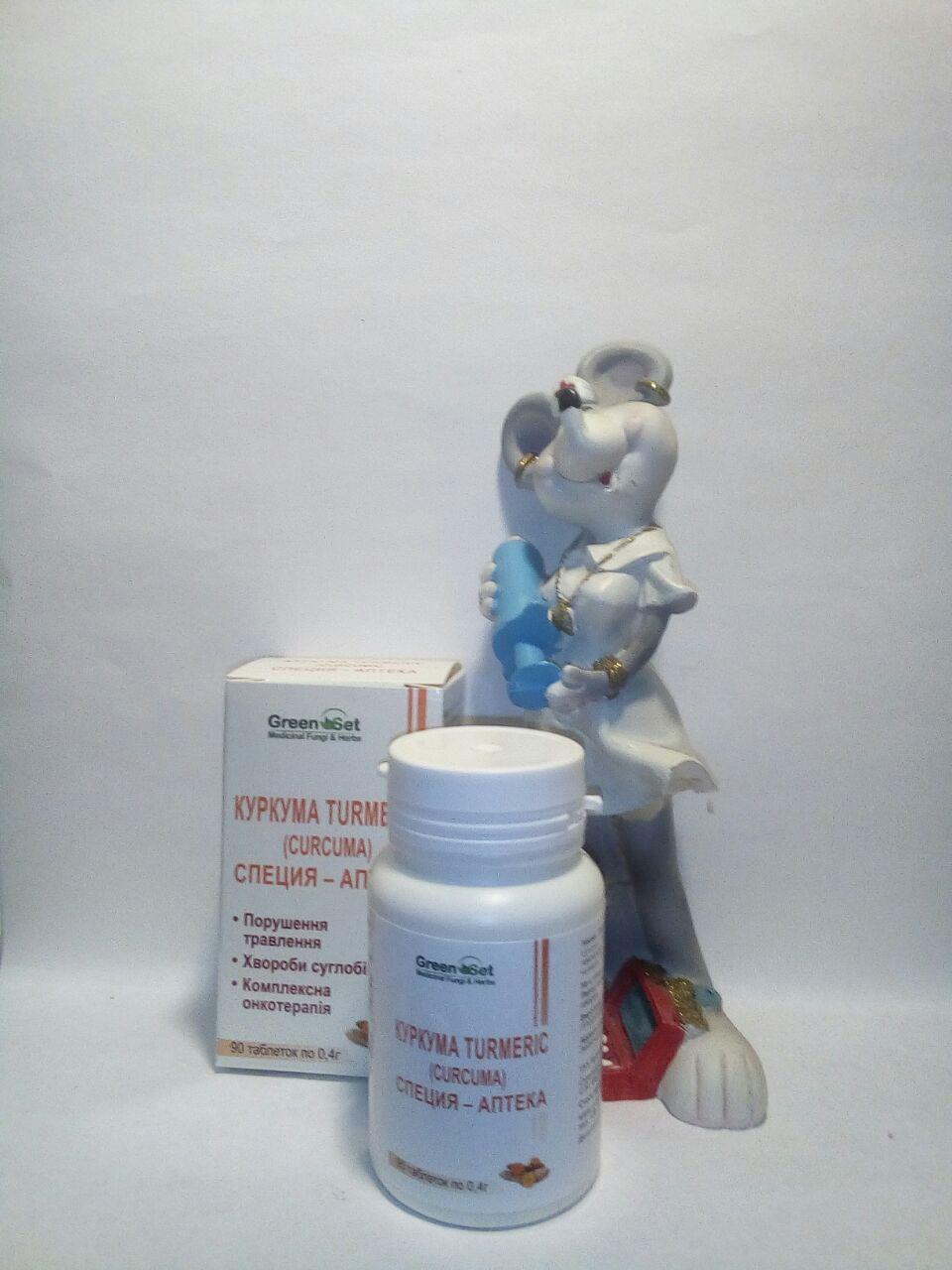 Покупаете Куркуму в таблетках как гепатопротекторное, желчегонное средство, заболеваниях суставов, онкопротектор