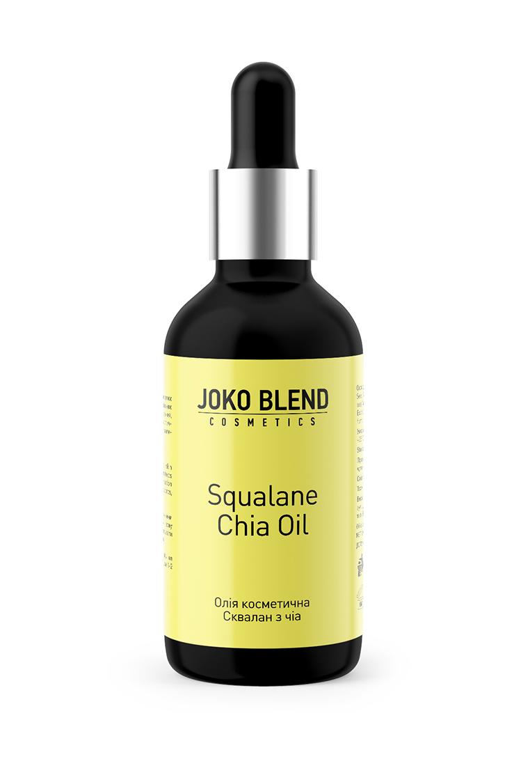 Покупаете косметическое масло для лица Сквала + Чиа для интенсивного питания кожи, улучшения гидробаланса кожи, разглаживания мелких морщинок