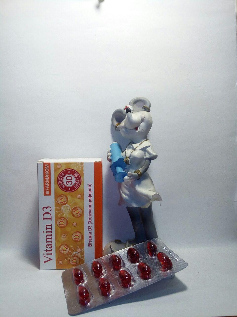 БАД витамин Д3 для укрепления организама, костной ткани, нервной системы